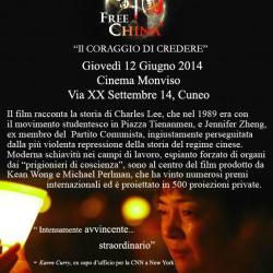 E-Card Free China_ Cuneo_Cinema Monviso