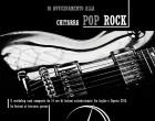 Workshop Chitarra POP