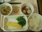 pasto-ospedale