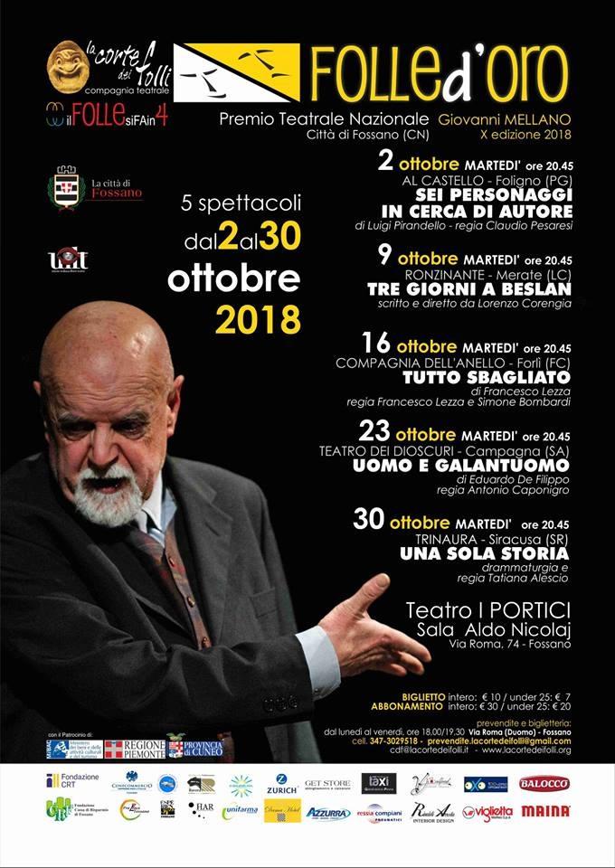 Folle d'Oro 2018 a Fossano