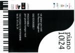 mondovi-piano-10-24