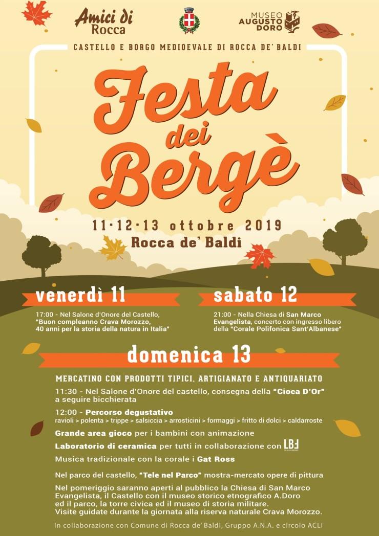 ROCCA DE' BALDI: La Festa dei Bergè 2019